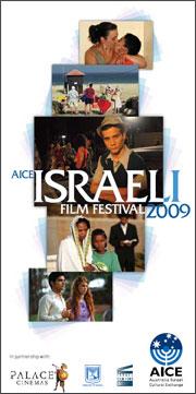 AICE Israeli Film Festival