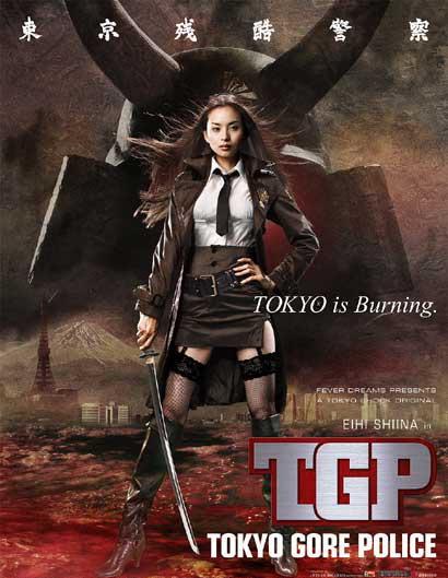 tokyo_gore_police