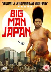 Big Man Japan Movie Poster
